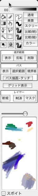 1004850324_182.jpg