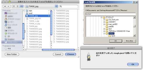11120101.jpg