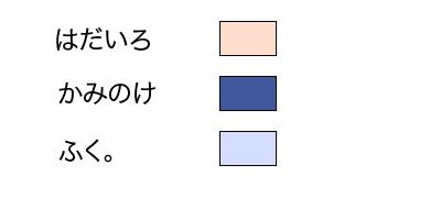 08012901.jpg